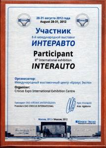 """Выставка """"Интеравто 2012"""""""