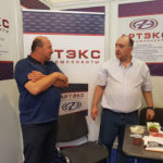 MIMS Automechanika 2018